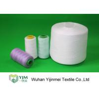 Buy cheap 50s/2/3 Colored Polyester Thread High Tenacity , 5000Y Spun Polyester Thread from wholesalers