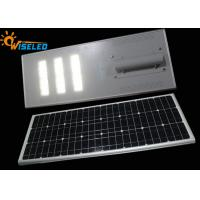 Buy cheap 60W Pole Mounted Solar Panel Street Lights High Brightness With Time Control from wholesalers