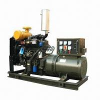 Buy cheap 50kW Weifang Series Diesel Generator Set from wholesalers