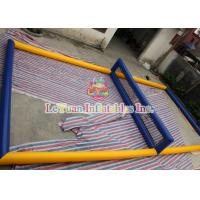Buy cheap Easy Assemble Inflatable Volleyball Court For Inflatable Beach Games from wholesalers