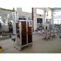 Buy cheap Low Noise Food Packaging Equipment Automatic Seasoning Vertical Temperature Control from wholesalers