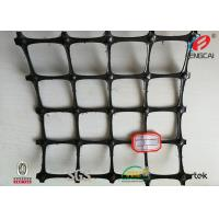 Buy cheap Road Construction Fiberglass Geogrid Reinforcing Fabric For Base Reinforcement from wholesalers
