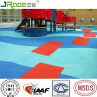 Buy cheap Good Quality EPDM Rubber Granules for Kids Amusement Park from wholesalers