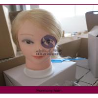 Buy cheap HAMRONY training head/human hair training mannequin head from wholesalers