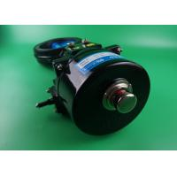 China Angle Stroke Motor Operated Butterfly Valve Actuated Motor Operated 100Nm on sale