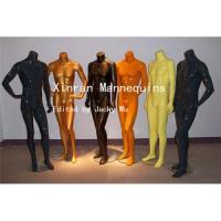 Buy cheap Male mannequins from wholesalers
