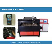 Buy cheap Heat distortion small metal laser cutting machine , steel cnc metal cutter machine from wholesalers