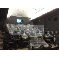 Buy cheap 49 Seats 5D Movie Theater With Customized Movies , Special Decoration product