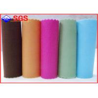 Buy cheap Soft SpunBonded Non Woven Polypropylene Fabricfor Furniture / Houshold Textile from wholesalers
