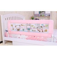 Buy cheap Cartoon Childrens Bed Guards,Baby Bed Rails from wholesalers
