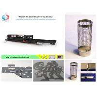 Buy cheap IPG Raycus fiber laser cutting machine for metal Galvanized Tube And Sheet from wholesalers