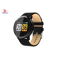 Buy cheap smart watch with  alarm clock to remind, drink water remind, sedentary  phone calls reminding information from wholesalers