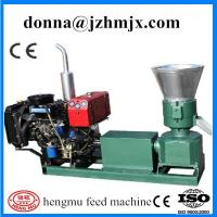 Buy cheap China manufacture and smooth rotation automatic biomass pellets making machinery from wholesalers