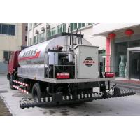 Buy cheap Crumb Rubber Asphalt Distributor from wholesalers