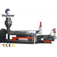 Buy cheap Industrial Plastic Recycling Machine / Waste Plastic Reprocessing Plant from wholesalers