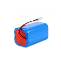 Buy cheap 14.8V 2600mAh Lithium Ion 18650 with Custom Lithium Battery Packs product