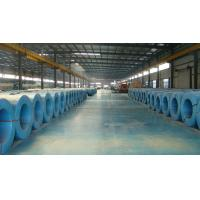 Buy cheap 12.7mm &15.24mm Steel Strand Uncoated Seven Wire For Prestressed Concrete product