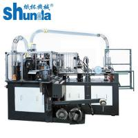 Buy cheap SMD-90 Intelligent Paper Tea Cup Making Machine Speed up to 145 cups per minute from wholesalers