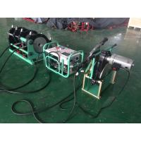 Buy cheap butt welding machine price,butt welding clamps,butt joint machine,butt fusion heating plate,automatic butt welding machi from wholesalers