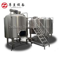 Buy cheap 1000L 2000L Commercial Beer Brewing Equipment Beer Brewery Machine Stainless Tank from wholesalers