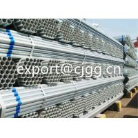 Buy cheap Seamless Galvanised Steel Tube DIN 2391 ST35 ST52 Galvanized Structural Steel Tubing from wholesalers
