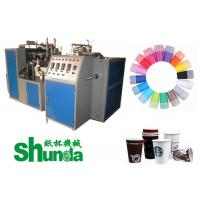 Buy cheap Blue Automatic Paper Coffee Cup Making Machine Single PE Coated Paper from wholesalers