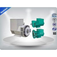 Buy cheap 3 Phase Brushless Motor Generator Anti Acid With Self - Excited Control System from wholesalers