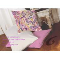 Buy cheap Blackout Pasiely Indoor Chair Pad Or Cushions And Sofa Cover product