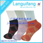 Buy cheap women socks from wholesalers