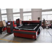 Buy cheap Portable Brass High Speed Laser Cutting Machine , 500W Laser Cutter Equipment from wholesalers