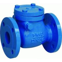 Buy cheap Cast Ductile Iron FF BC Swing Check Valve with 250 PSI Working Pressure ISO 9001 / API 6D from wholesalers