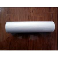 Buy cheap 1-20um PP melt spray filter cartridge for drinking water treatment with different connection from wholesalers