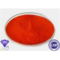 Pharmaceutical Raw Materials Cytochrome C CAS 9007-43-6 C42H54FeN8O6S2