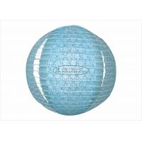 Buy cheap Blue Fuschia Multicolored Paper Lanterns , Round Indoor Hanging Party Paper Lanterns from wholesalers