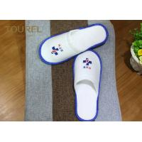 Buy cheap UK Men Blue Selvage Disposable Towelling Spa Slippers Unisize Disposable Spa Flip Flops from wholesalers