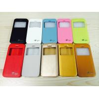 Buy cheap For custom iphone case,custom luxury mobile phone leather case ,for iphone 5s leather case from wholesalers