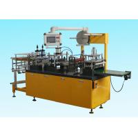 Buy cheap Long Lasting Universal Plastic Lid Forming Machine With Servo Motor Control Running from wholesalers