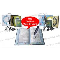 Buy cheap Touch and Listen Digital Holy Quran Read Pen With Rechargeable Li-Ion Battery from wholesalers