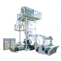 Buy cheap Four Color Fully Auto Film Blowing Machine Maded in China to Print Paper / Plastic Shop Bag Model SJ-50 from wholesalers