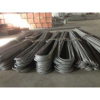 Buy cheap Hot / Cold Finished U Bend Tube , JIS G 3463 Bending 316 Stainless Steel Pipe from wholesalers