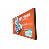 Buy cheap PVC Soft Face Backlit Fabric Lightbox Front Loading , Trade Show Tension Fabric Displays from wholesalers