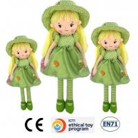 Buy cheap Different styles of ballet princesses and pastoral rag dolls from wholesalers