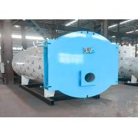 Buy cheap Energy Saving Industrial Thermal Oil Heater High Temperature Efficient from wholesalers