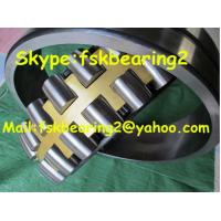 Buy cheap NSK Spherical Roller Bearing 22244CA / W33 For Bearing Brushless Power Tools from wholesalers