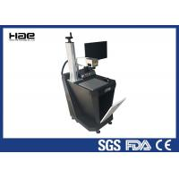 China 20W Desktop Fiber Laser Marking Machine Air Cooling For Metal  / Watches on sale