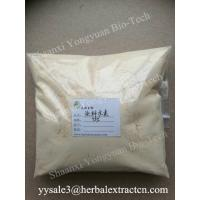 Buy cheap manufacturer supply Genistein 98% HPLC, pure ingredient, CAS NO.: 446-72-0, high quality from wholesalers