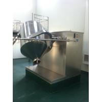 Buy cheap SBH Three - Dimension Swing Small Mixing Machine For Powder In Lab from wholesalers