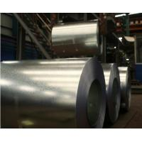Buy cheap 610mm SGCH Standard Full Hard JIS G3302 Hot Dip Galvanized Steel Coil Screen For Buildings from wholesalers
