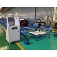 Buy cheap Semi Automatic ARC Portable CNC Plasma Cutter , Industrial Hypertherm Plasma Cutter For Metal product