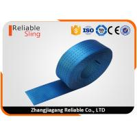 Buy cheap 2 Inch 5T Rated Capacity Ratchet Strap Webbing , 100% High Tensile Polyester Webbing Belt from wholesalers